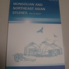 """Mongolian and Northeast Asian Studies"" Vol.3に拙稿が掲載されました"