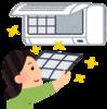 【エアコン】フィルター自動掃除機能が付いていても安心できない!