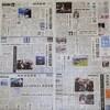 「沖縄のこころ」と平和の詩「生きる」~73年目の「慰霊の日」