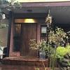自称神戸のカフェ通がオススメする東京のオシャレカフェ4