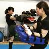 #女性専門 #キックボクシング @尼崎 @武庫之荘