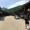 手軽に無料で車中泊!中山道の奈良井宿へGO~!(長野県)