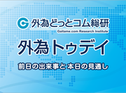「ドル/円、デッドクロスが間近」 外為トゥデイ 2021年1月22日号