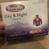 風邪をひきました。アイルランドで買える薬を紹介