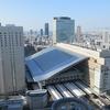 【鉄道大国】大阪府内の駅利用者数ランキング