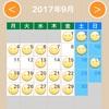 筋トレ記録 〜2017年9月〜