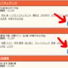 ★「Jコミで印刷できるってよ」のβテスト販売スタート!(11月30日まで)