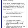ユナイテッド航空のマイルで取ったANA国内線特典航空券、無料キャンセルできた!
