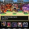 level.1059【ドラゴン系15%UP】第146回闘技場ランキングバトル2日目