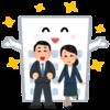 飯田市で正社員求人お探しの方へ!出張説明会を開催