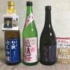 本日の日本酒と「贋作『坊ちゃん』殺人事件」
