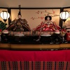 国際結婚家庭の「ひな祭り」。ハーフ娘だって雛人形は飾るし寿司だって桜餅だって食べるのよ!