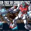【ガンプラHG】RGM-79GS ジム・コマンド(宇宙仕様)
