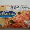 冷凍パスタ!がおすすめ!簡単・お手軽・美味しい!【日清スパ王プレミアム・海老のトマトクリーム】が期待以上に旨い!