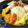 【栄養たっぷり!】かぼちゃのポトフの作り方【野菜いっぱいあったかスープ】