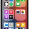 iPad OS14, iOS 14のアップデート雑感:AirPods無双