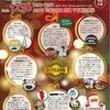 12/16(日)モリヒロフェスタ 21世紀の森の広場25周年記念イベント