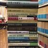 新入荷▽琉球語の文法と辞典、徳川将軍政治権力の研究、外国人来琉記