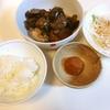 鶏肉と茄子の炒め物♡andもっちもち♡andベローチェにお願い!!