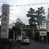 神社巡り 近江国一宮「建部大社」編 祭神「日本武尊(ヤマトタケルノミコト)」に関しての知識が増えるキッカケに…好感持ってしまったw。