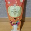 ブルーミーからお花が届いた(*^^*)