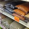 池袋のパキスタン食材店「アルファラ・スーパーマーケット」でスパイス買ってきた