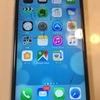 新機種iPhone8発売間近にiPhoneの画面が割れた!機種変or修理だすべきか。