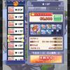 蒸気クエ16~20F最終スコア&総評