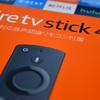 WOWOWオンデマンドがついにAmazon Fire TVへ!自宅にTVが2台ある場合、追加契約が不要じゃないの?
