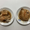 シリコーンスチーマーで簡単レンチン鯖味噌とピチットシートの効果