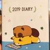 2019→2020年手帳買い替え。キャラクターものからシンプル無印手帳に