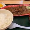 【東京餃子食堂】信州味噌モツ煮定食
