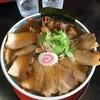 山形市 寅真らーめん 特製チャーシュー麺