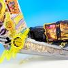 DX雷鳴剣黄雷エンブレム&ランプドアランジーナワンダーライドブック で遊ぶ