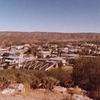毎日更新 1983年 バックトゥザ 昭和58年8月1日 オーストラリア一周 バイク旅 38日目 22歳 洗髪剤凍 断層見学 ヤマハXS250  ワーキングホリデー ワーホリ  タイムスリップブログ シンクロ 終活