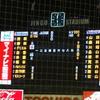 山田哲人(ヤクルト)日本人右打者シーズン最多安打記録を64年ぶり更新