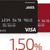 私のメインクレジットカード〝REX  CARD〟がシンプルで最強!!