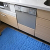 食器洗い乾燥機 更新工事