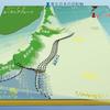 【地震】内陸地震はフィリピン海プレートが引き起こしていた~産総研が発表