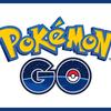 Pokemon Go API メモ