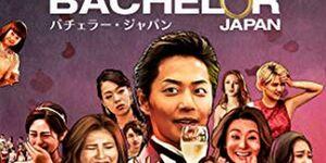 【バチェラージャパン】シーズン3第1話の感想:友永真也さんと女性たち