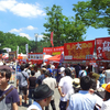 【速報台湾イベント】代々木公園「台湾フェスタ2016」大盛況です