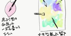 【4/16東京イベント出展】筆文字+龍画 体験型ライブパフォーマンスワークショップへのお誘い