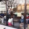 2018年5月24日(木)スターバックスコーヒー奥沢2丁目店さまで絵本のよみきかせします☆