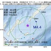 2017年09月26日 11時58分 択捉島付近でM4.4の地震