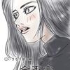 【アイコの漫画絵日記06】いきなり発狂編 全否定