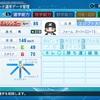 マイク・ボルシンガー(ロッテ)【パワナンバー・パワプロ2020】