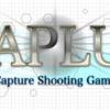 新ゲーム「Caplus(キャプラス)」開発日記2