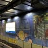台湾旅行⑤ 南港駅から新幹線で台中へ