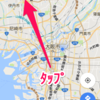 google map新機能